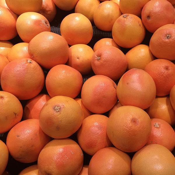 Grapefruit Pink (Natural Blend) Essential Oil